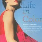 カラーセラピー的なファッションカラーコーディネイトはどうすればよい?