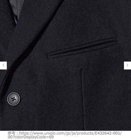 2020年FW(秋冬)+J(プラスジェイ)ウールブレンドチェスターコート(ヘリンボーン)) 両玉縁ポケット(ダブル・パイピング・ポケット(double piping pocket))