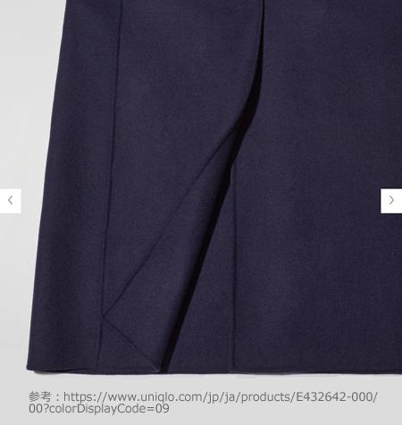 +J(プラスジェイ)ウールブレンドチェスターコート パイピング(piping)「玉縁縫」たまぶちぬい