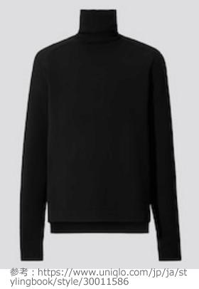ブラックタートルネックセーター