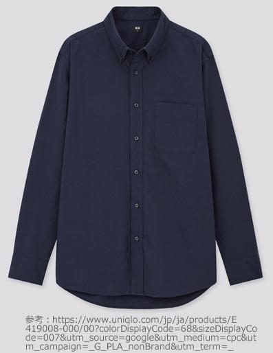 アンタイドスタイルのアイテム(ドレスシャツ)
