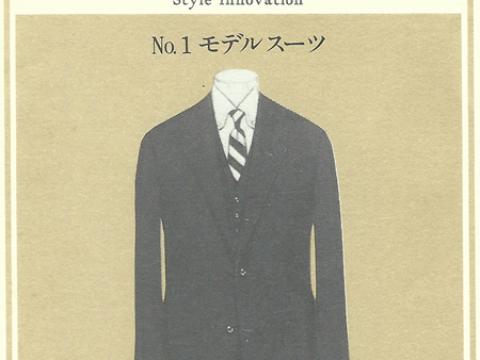 ブルックスブラザーズ(Brooks Brothers )スーツのアンタイド(ノーネクタイ)コーディネイトを考えてみました