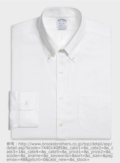 「ブルックス ブラザーズ(BROOKS BROTHERS)」のポロ(ボタンダウン)カラーシャツ