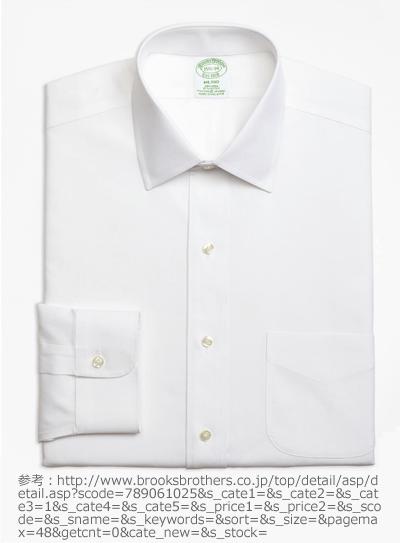「ブルックス ブラザーズ(BROOKS BROTHERS)」のエインズリーカラーシャツ