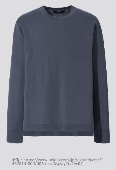 アンタイドスタイルのアイテム(Tシャツ)
