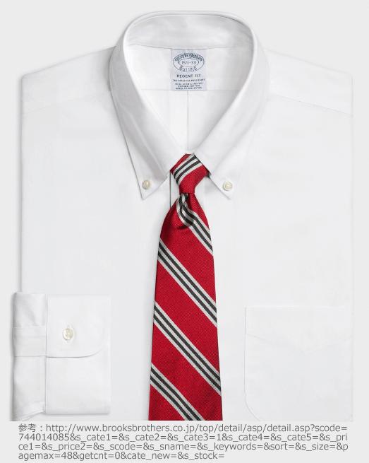 ブルックスブラザーズのボタンダウンシャツ( Brooks Brothers button-down shirt)_3